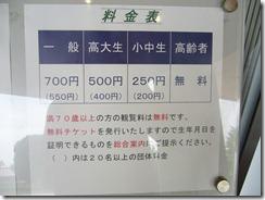 P1040535