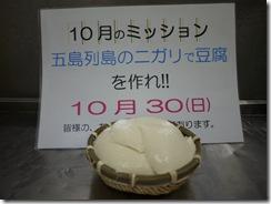 P1000118