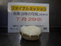 20120812_04.JPG
