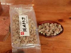 たのくろ豆の甘納豆