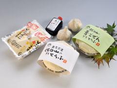 佐白山のお豆腐セット
